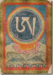 Dzogchen tantra